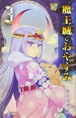 Maou-jou de Oyasumi # 3