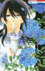 The World is still beautiful 20 Manga