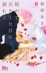 Hajimete Koi o Shita Hi ni Yomu Hanashi 8