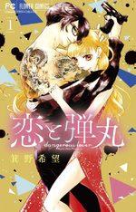Koi to Dangan - Dangerous Lover 1 Manga