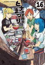 Hinamatsuri 16 Manga