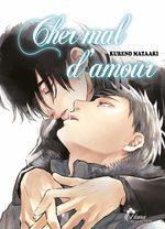 Cher mal d'amour Manga