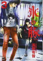 Ice pig 3 Manga