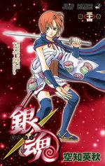 Gintama 34 Manga