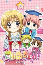 Chibi Devi!  11 Manga