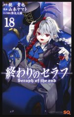 Seraph of the end # 18