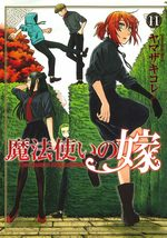 The Ancient Magus Bride # 11