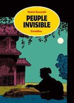Peuple invisible 1 Manga