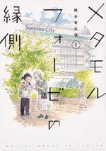 BL Métamorphose 2 Manga