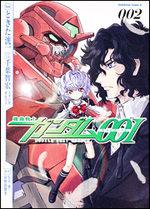 Kidou Senshi Gundam 00I 2 Manga
