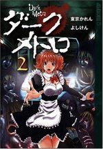 Dark Metro 2 Manga