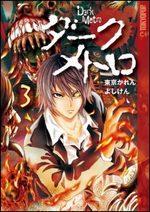 Dark Metro 3 Manga
