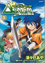 Delta saga 1 Manga