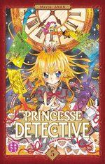 Princesse détective # 5
