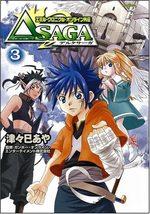 Delta saga 3 Manga