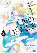 Mermaid Prince 2 Manga