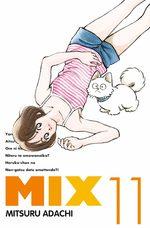 Mix # 11