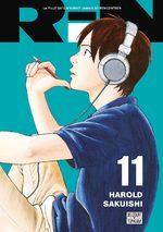 RiN 11 Manga