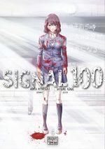 Signal 100 T.4 Manga