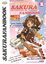 Card Captor Sakura 2 Fanbook