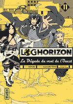 Log Horizon - La brigade du vent de l'Ouest # 11