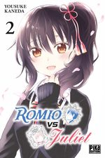 Romio vs Juliet # 2