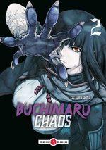 Buchimaru Chaos 2 Manga
