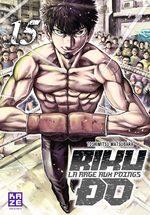 Riku-do - La rage aux poings 15