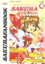 Card Captor Sakura 8 Fanbook