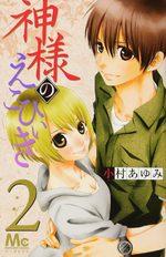 Bless you 2 Manga