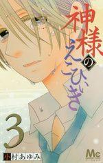 Bless you 3 Manga