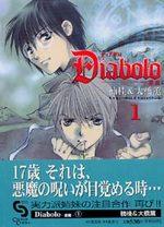 Diabolo 1 Manga