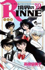 Rinne 39 Manga