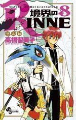 Rinne 8 Manga