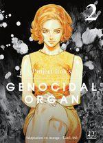 Genocidal organ 2 Manga