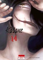 Kasane – La Voleuse de visage # 14