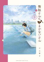 Maiko-san Chi no Makanai-san # 9