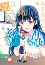 Danshi Koukousei wo Yashinaitai Onee-san no Hanashi. 3 Manga