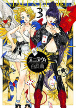 Divines 3 Manga