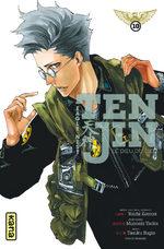 Tenjin 10
