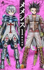 Memesis 1 Manga