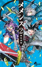 Memesis 2 Manga