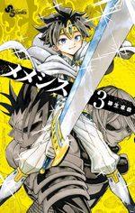 Memesis 3 Manga