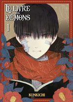 Le livre des démons 1 Manga