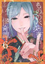 Le livre des démons 6 Manga