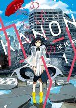 Kanon au bout du monde 1 Manga