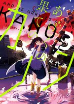 Kanon au bout du monde 3 Manga
