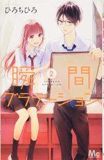 Ces nuances entre nous 2 Manga
