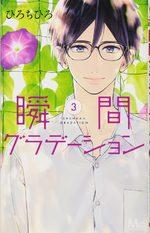Ces nuances entre nous 3 Manga