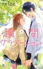 Ces nuances entre nous 4 Manga